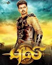 Puli 2015 Hindi-Tamil 400MB