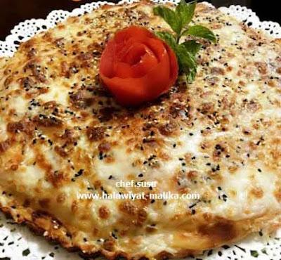 الفطيرة التركية بجبن الموزاريلا