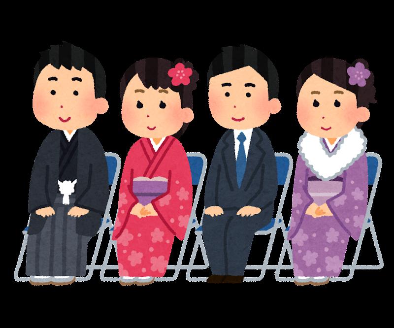 seijinshiki_pipeisu.png (800×666)