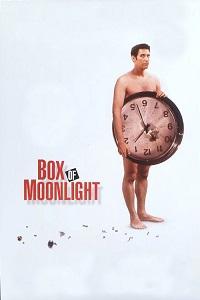 Watch Box of Moonlight Online Free in HD