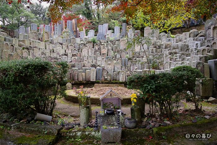 Cimetière, quartier Mitaki-dera, Hiroshima