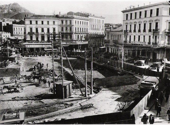 http://2.bp.blogspot.com/-anZJP2IJ_Xs/UiGsB_rTByI/AAAAAAAAKgE/IzZzHgHlqsE/s1600/Omonoia_Late+20s_Metro+Construction.jpg