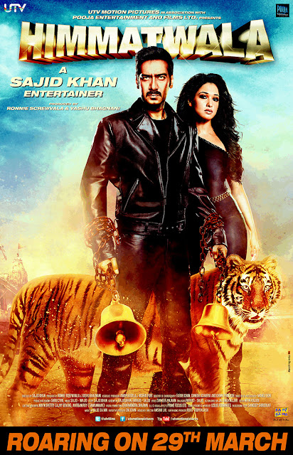 Courageous / Himmatwala (2013) ταινιες online seires xrysoi greek subs