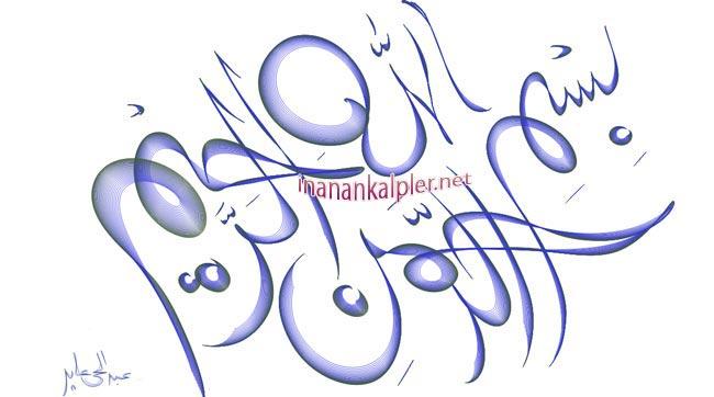 Gıybet - Lakap Takma Ve Alay...