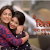 Unexpected Move By Gayu In Yeh Rishta Kya Kehlata Hai