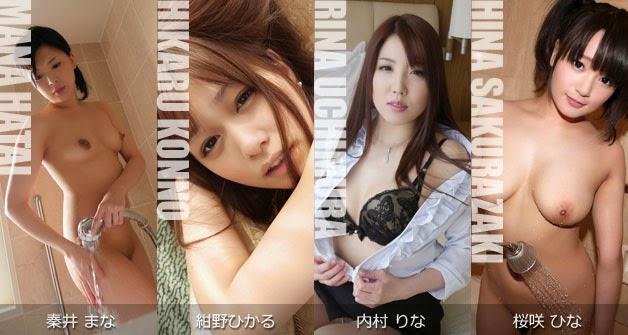 Maxi-247 TOKYO COLLECTION No.159 Hina 08160