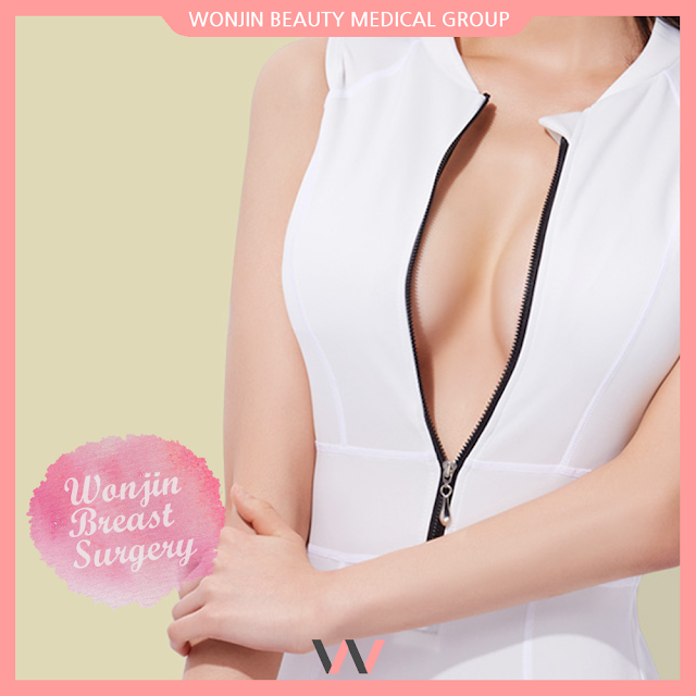 Breast Augmentation, Best Breast Plastic Surgery in Korea