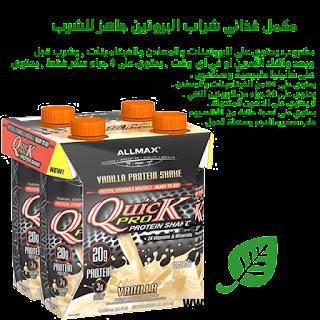 اربع علب من شراب البروتين يحتوي على 20 جرام من البروتين ALLMAX Nutrition, Quickpro, Protein Shake, Vanilla, 4 Pack, 11 fl oz (325 ml) Each