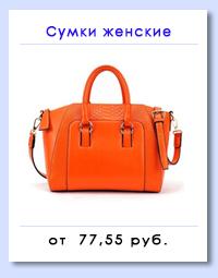 купить сумку