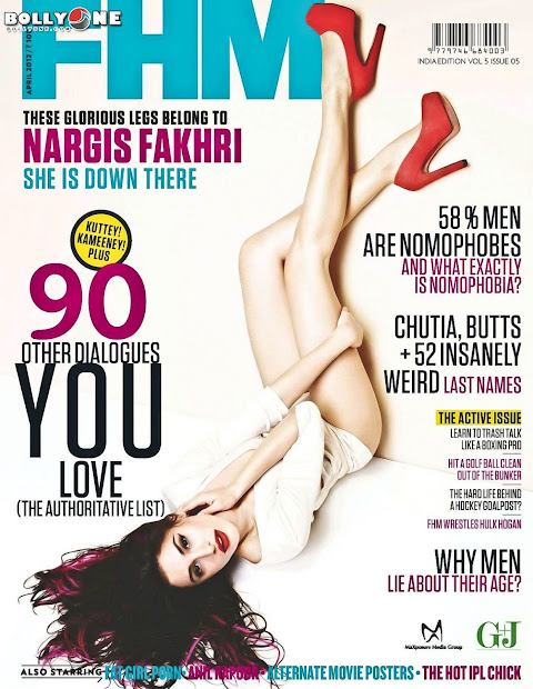 Nargis Fakhri Bikini Photoshoot for GQ | Filmygyan.in ...