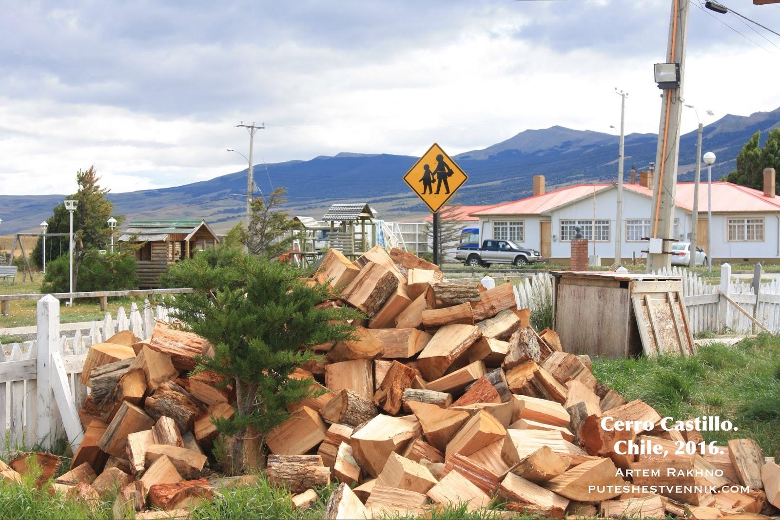 Дрова и дорожный знак в Серро-Кастильо