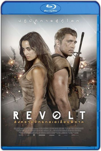 Revolt (2017) HD 1080p y 720p Latino