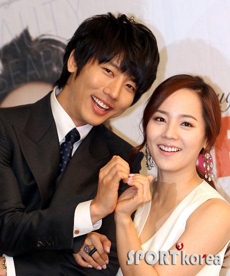 yong hwa dan ji hyo dating