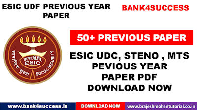 50+ ESIC UDC, MTS and Steno Previous Year Questions Paper PDF