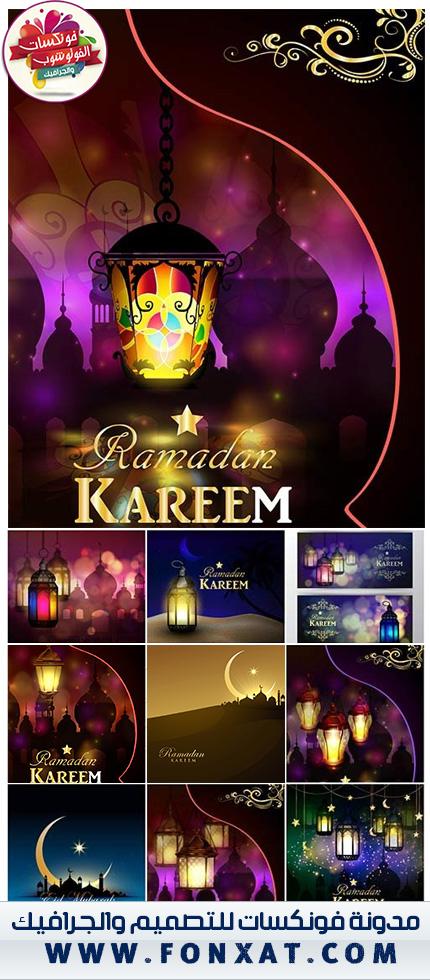 ramadan.kareem.vector.greeting.card.islamic.background.02