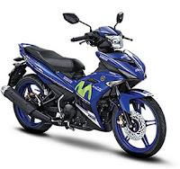 Brosur Harga Kredit Yamaha MX KING GP Livery