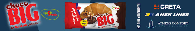 https://www.facebook.com/CHOCO-BIG-321557787967473/