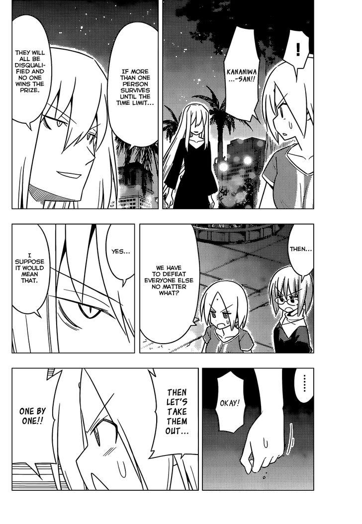 Hayate the Combat Butler - Chapter 541