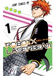 Robot x Laserbeam