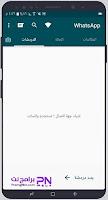 تنزيل برنامج اوجي واتس اب اخر اصدار