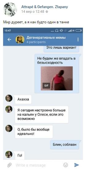 Секс по дружбе онлайн швидке завантаження