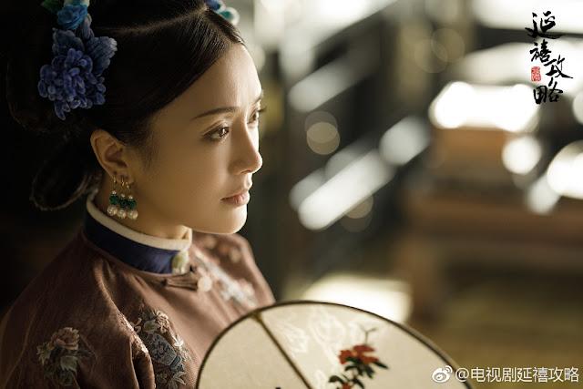 Yanxi Strategy Qin Lan