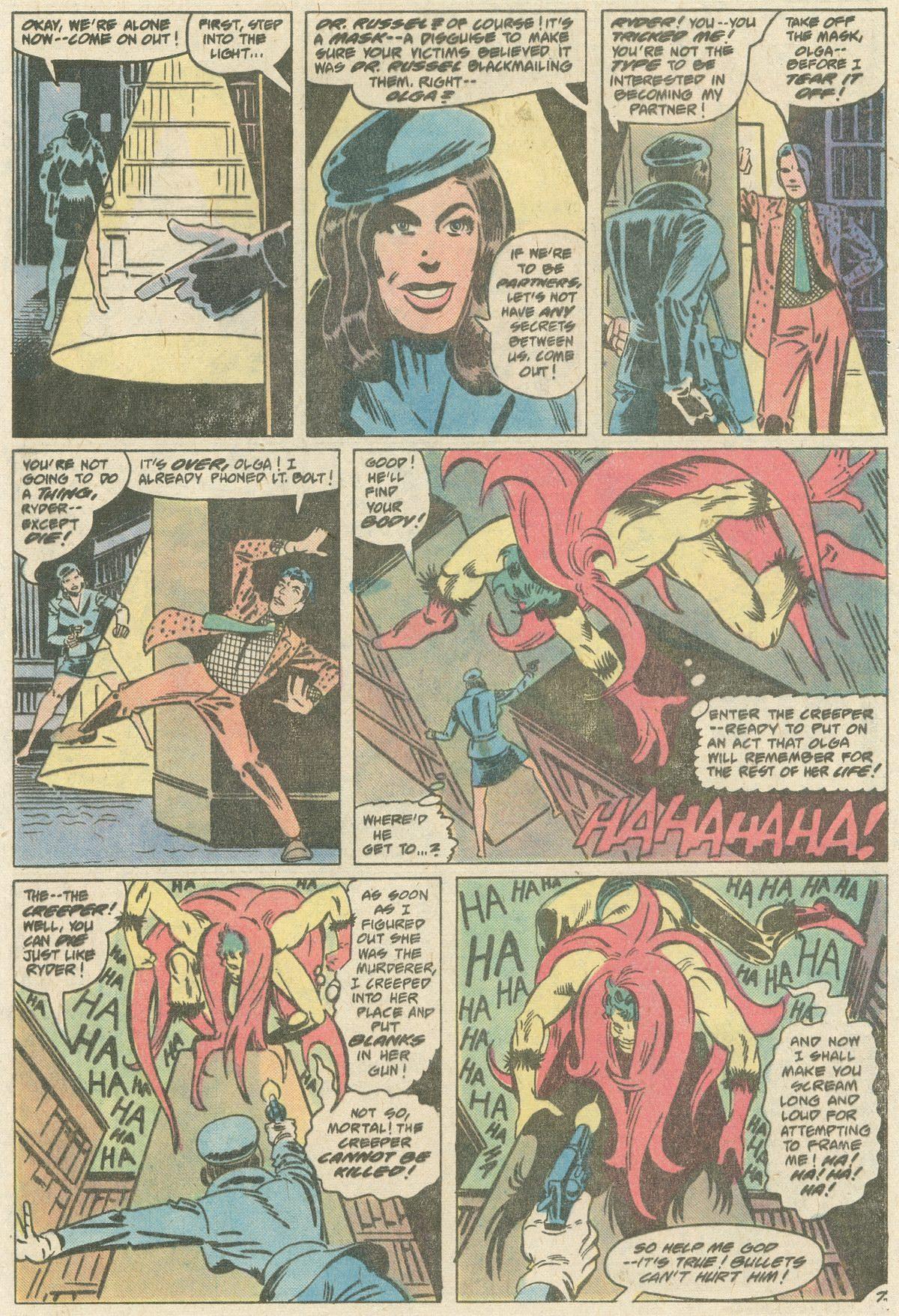 Read online World's Finest Comics comic -  Issue #252 - 62