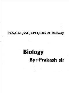 Biology,PCS,CGL,SSC,CDS,RAILWAY EXAM