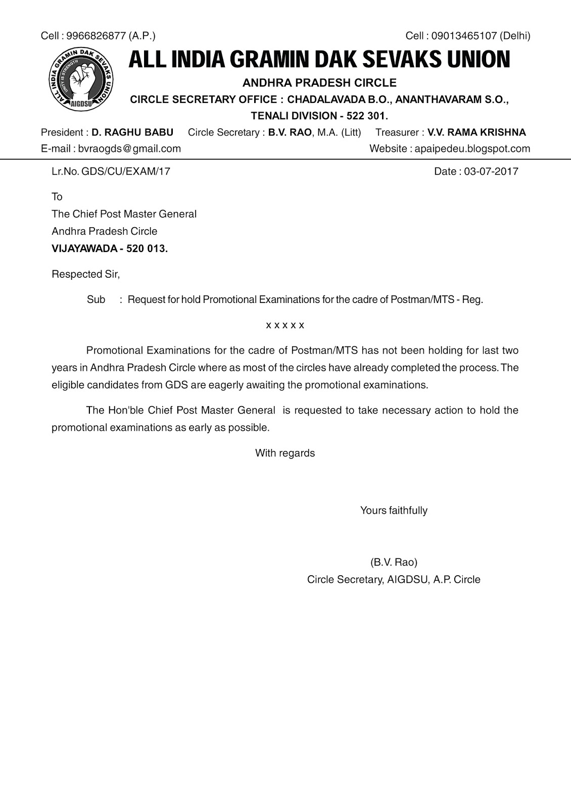 Appointment Letter Consultant] appointment letter format for ...