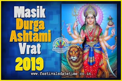 2019 Masik Durgashtami Vrat Date & Time, 2019 Masik Durgashtami Vrat Calendar