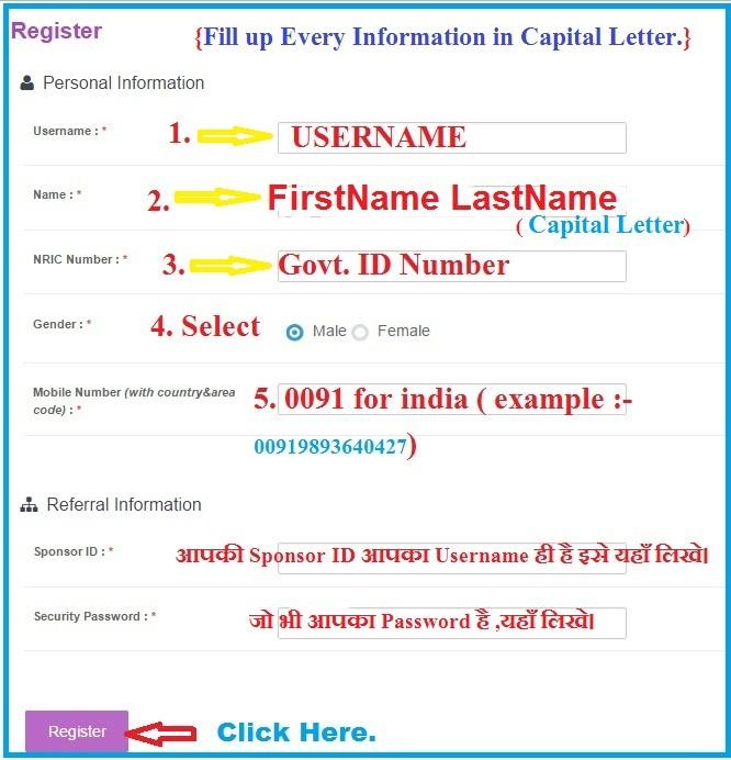 LCF COIN में अपनी Downline को Register कैसे करे। Read Full Info.