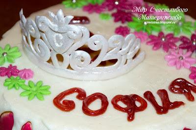 надпись на торте рисовашкой