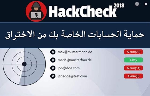 abelssoft hackcheck