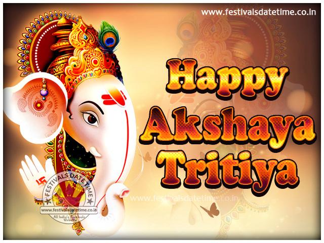 Akshaya Tritiya Wallpaper Free Download, अक्षय तृतीया वॉलपेपर फ्री डाउनलोड