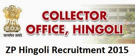 ZP Hingoli Recruitment 2015