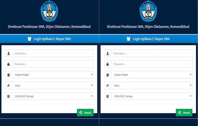 Download Aplikasi e-Rapor SMA Versi 2017 Beserta Panduan Penggunaannya