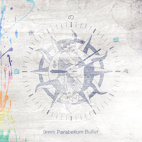9mm Parabellum Bullet - 白夜の日々 [2020.09.09+MP3+RAR]