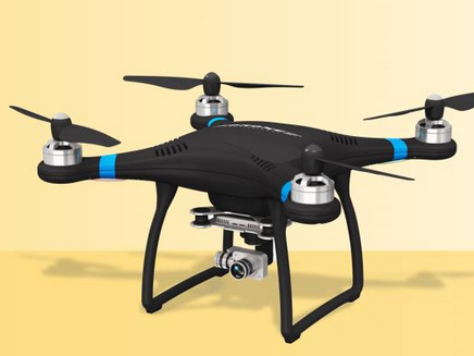 4 Pilihan Harga Drone Termurah