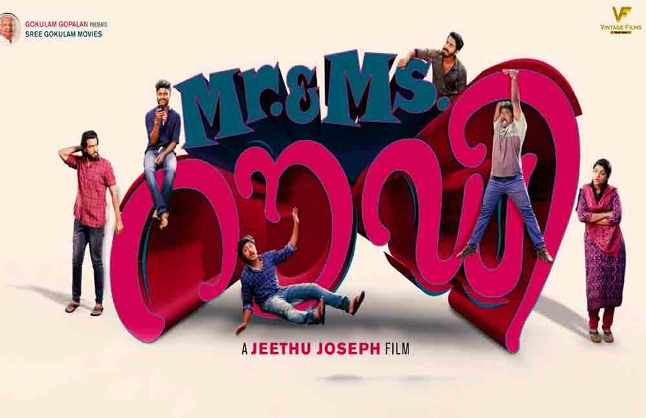 full cast and crew of movie Mr. & Ms. Rowdy 2019 wiki Mr. & Ms. Rowdy story, release date, Mr. & Ms. Rowdy – wikipedia Actress poster, trailer, Video, News, Photos, Wallpaper