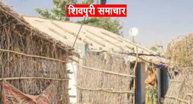 सरकारी माया: इन गाँव में अंधिकाश ग्रामीणों की जन्म तारीख 1 जनवरी | Pohri News
