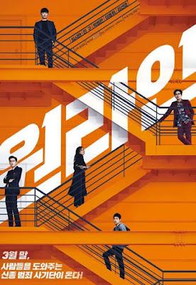 Sinopsis One Line [Korea] (2017)
