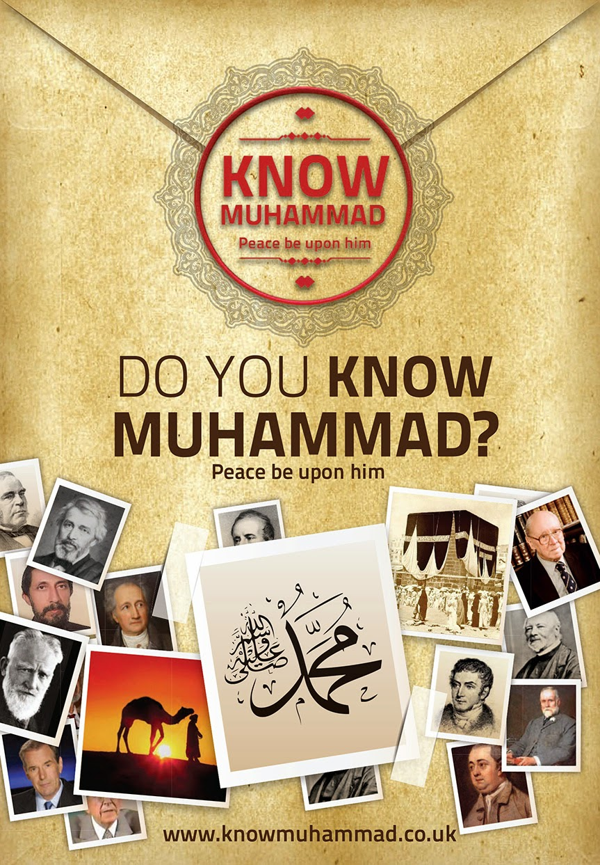 Do You Know Muhammad (SAW)?