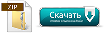 http://compannero.my1.ru/CWblogger/Files/P5514-E_ru.tar