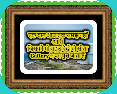 एक बात आज तक समझ नहीं आयी attitude status in hindi