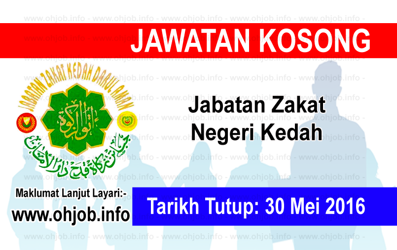 Job Vacancy at Jabatan Zakat Negeri