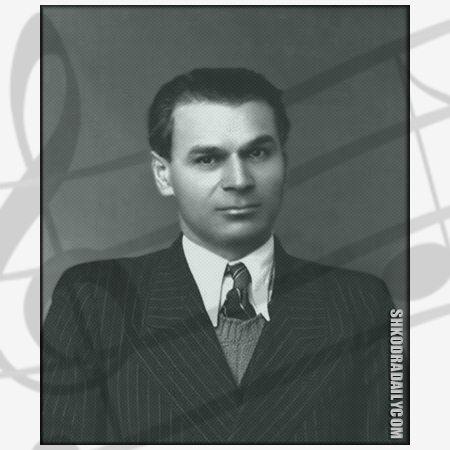 Lasgush Poradeci - Llazar Gusho