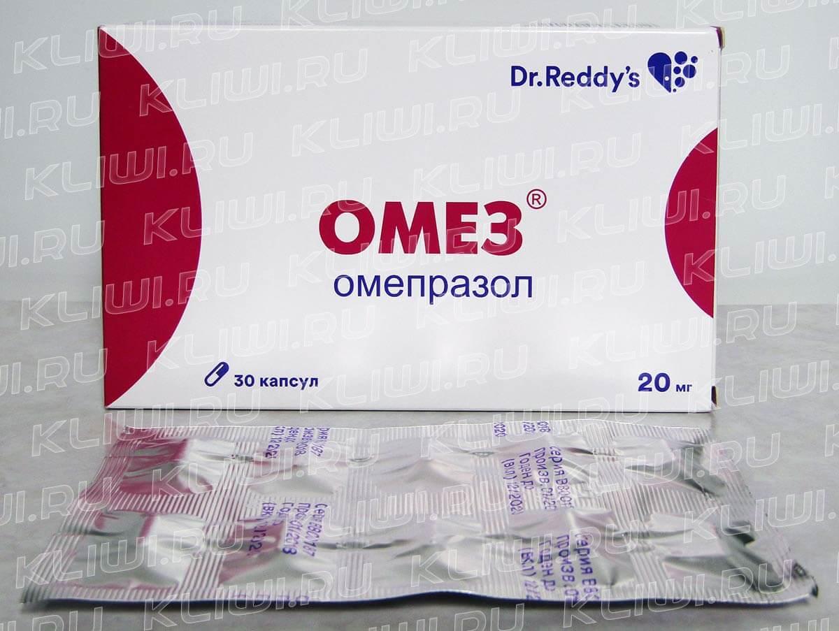 Нольпаза или омез - что лучше Аналоги препаратов, отзывы о приеме