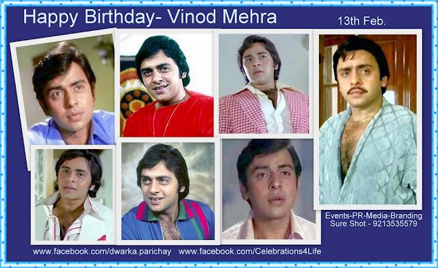 Happy Birthday Vinod Cake Images
