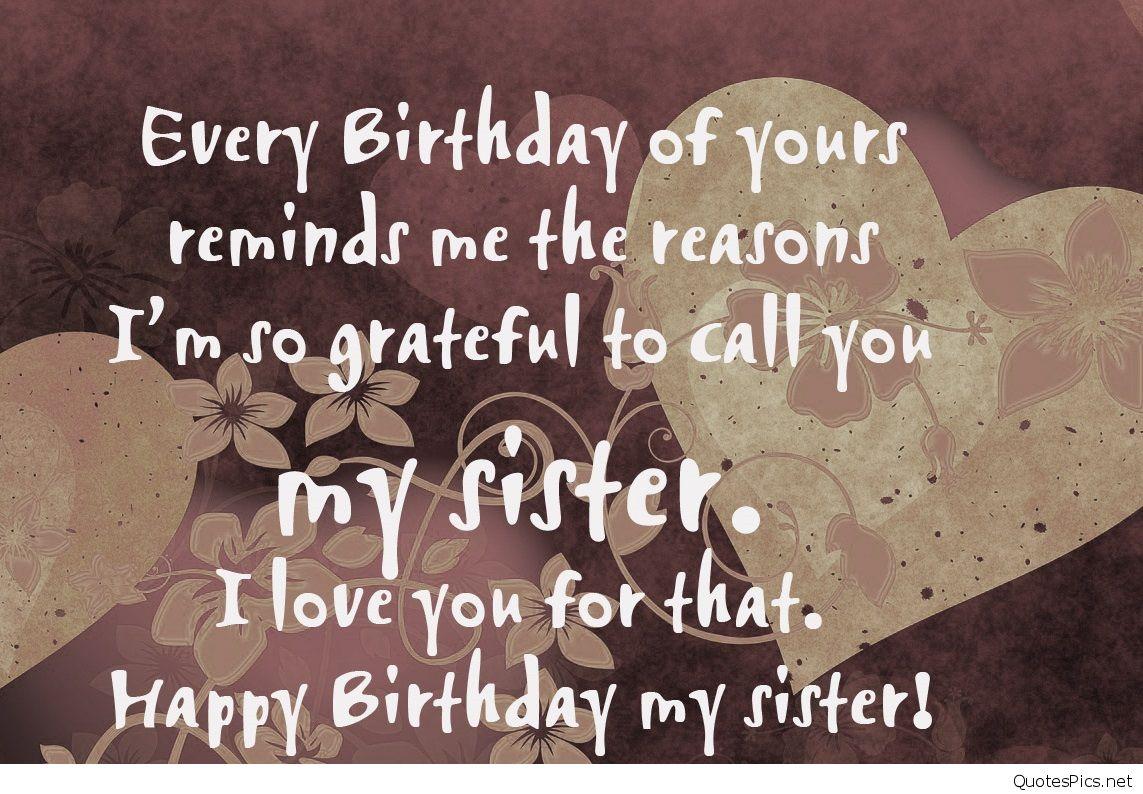 العلامة Happy Birthday My Little Sister Whatsapp Status