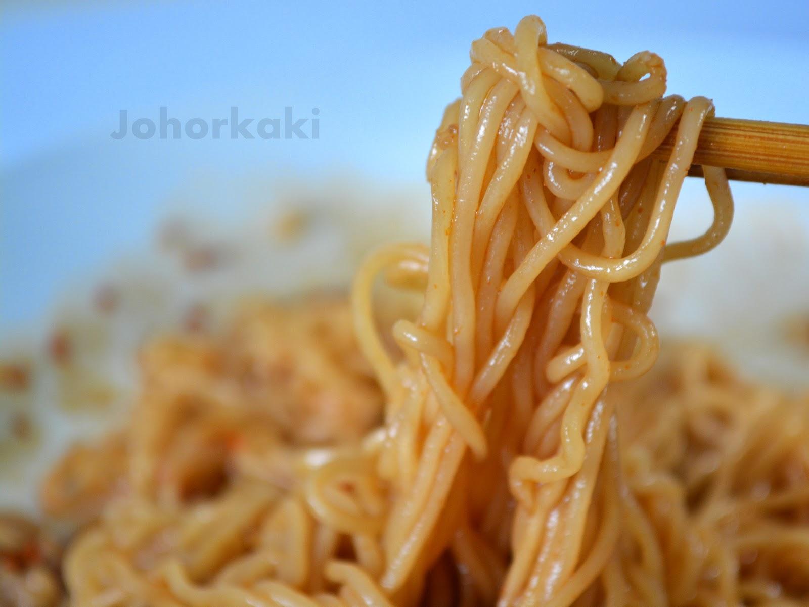 Nissin Teppan Yakisoba Japanese Fried Noodles Specialist ...